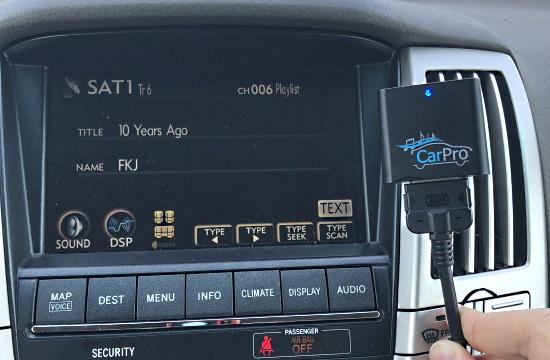 Music Info Lexus Screen